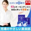 英検の通信講座「売場のやさしい英会話」 | 日本英語検定協会(英検)
