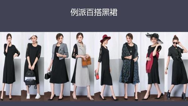 形象中国例派美学讲堂21季