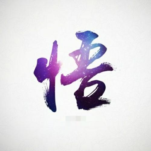 安恒辉's channel