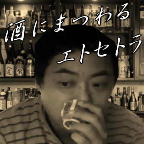 海鹿島 海斗's channel