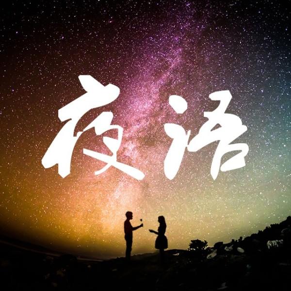 总有一段话触动心灵,总有一个故事感动你我。