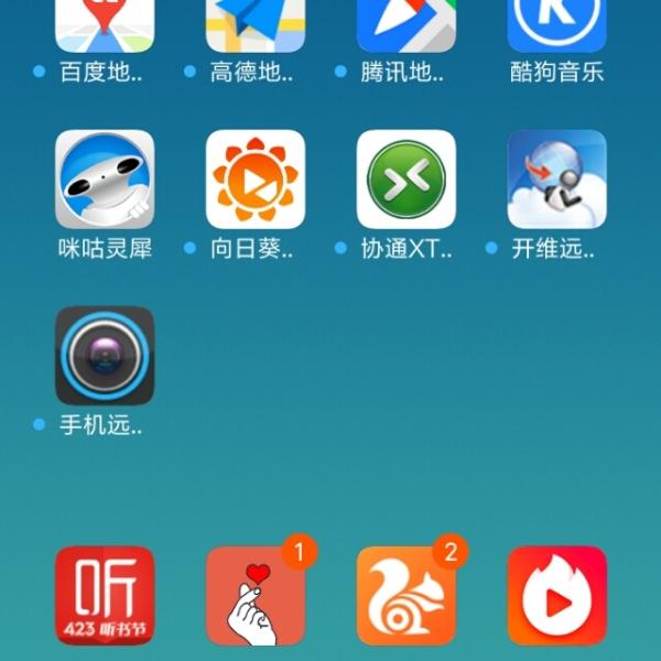 手机软件app推荐