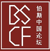 BSCF 2017