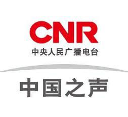 央广新闻晚高峰-2018