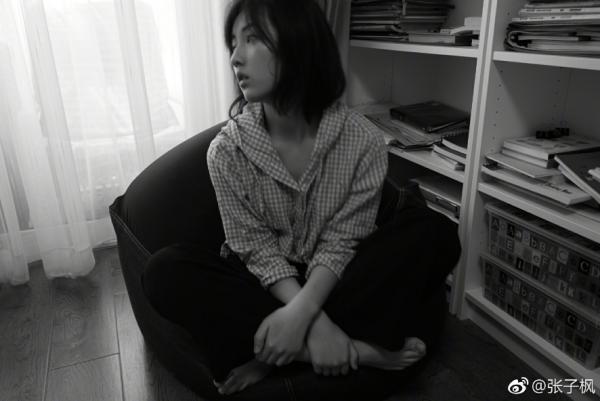 枫亦歌白's channel
