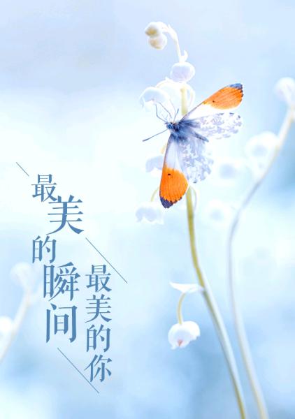 青蛙王子's channel