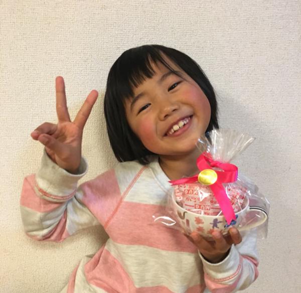 Mayumi 's channel
