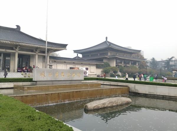 陕西历史博物馆语音导览