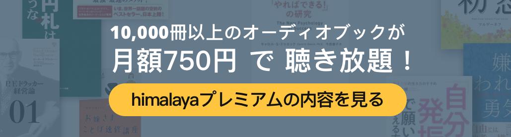 japan-vip