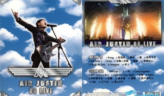 侧田 - Air Justin 08 Live