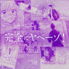 完全にヤベーゾ! - MY AOHARU DAYS 4話 -
