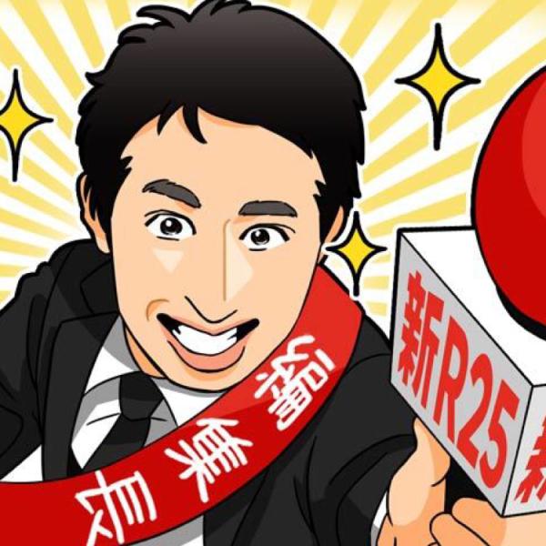 Masaki Watanabe's channel
