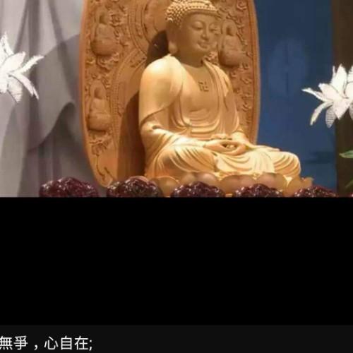 ababa.hk