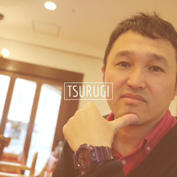 Tsurugi Ken Kozuka
