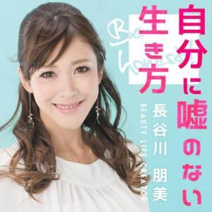 27.【恋愛シリーズ】自由を認め合い成長する