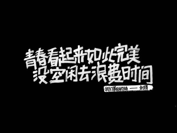 卢思浩文章合集