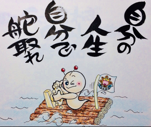 kenshindegozaruyon's channel