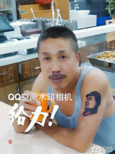 e福哥's channel