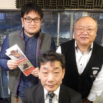 きょうとこれからラジオ - FM79.7MHz京都三条ラジオカフェ:放送