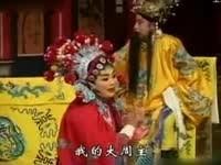 河南坠子【大红袍、中红袍】莫红梅
