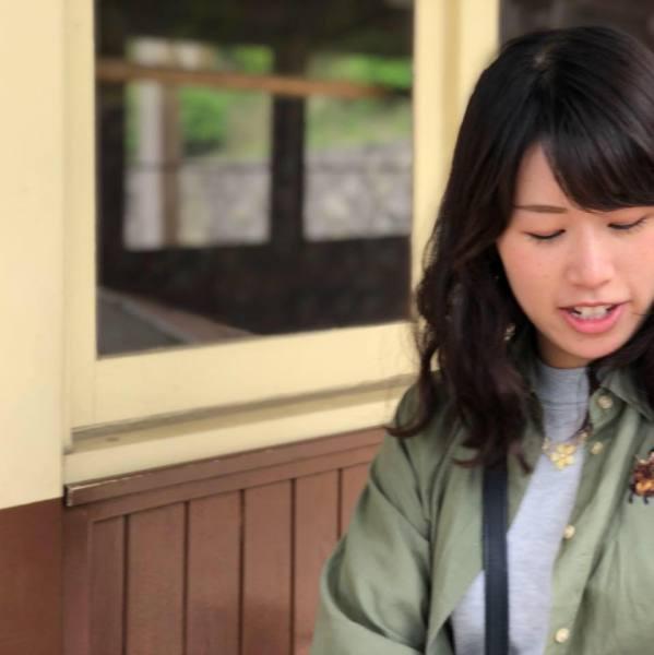 Ami Takahashi