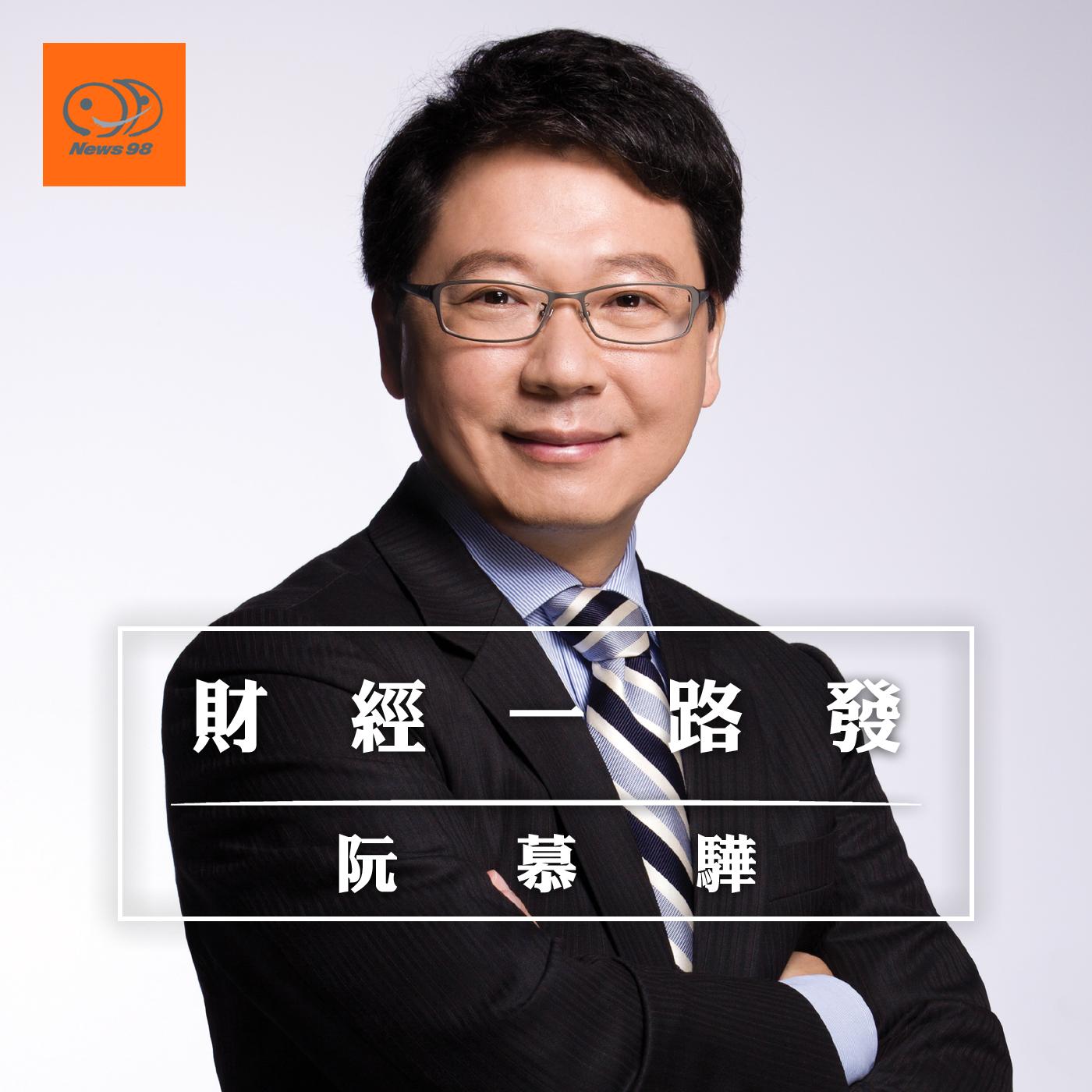 台灣軟體業的挑戰? 2021.10.12