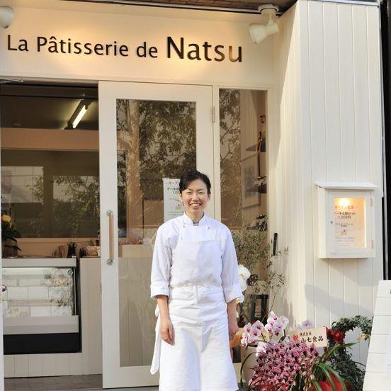 Natsu Kobayashi