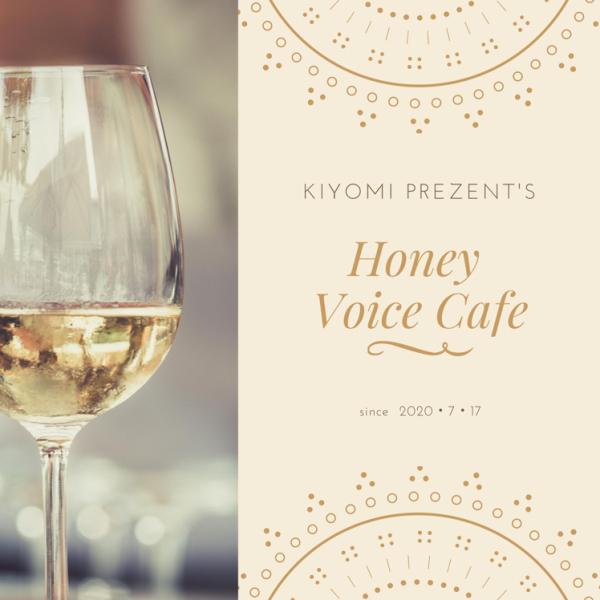Honey Voice Cafe へ   ようこそ♪ Kiyomi☆