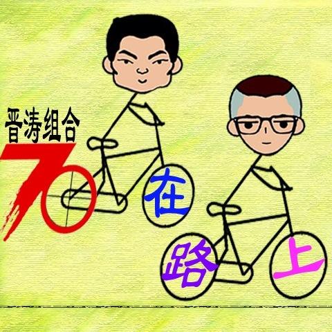 《70在路上》刘翔、巩晓彬难说再见