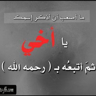 Kaled Abeed