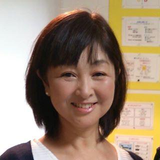 Wakayo Hanashima