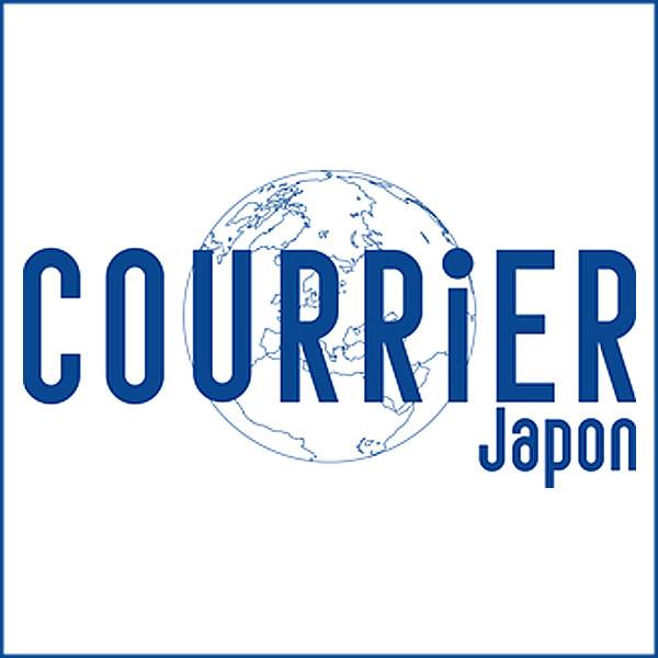 クーリエ・ジャポン COURRiER Japon 4月12日号