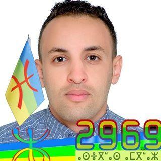 S'mail Ouaaouan'e