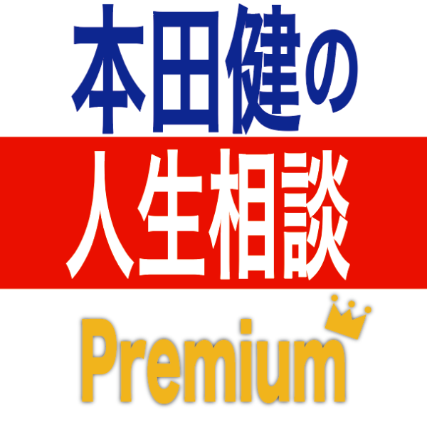 Dear Ken プレミアム【無料配信欄更新中】