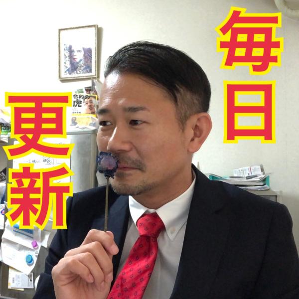メンズエステ店長山田久太郎